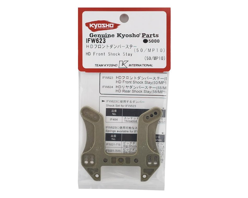 KYOIFW623 Kyosho America HD Front Shock Stay 50//MP10