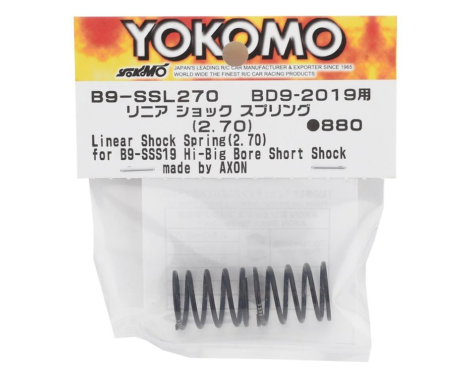 Yokomo Front Linear Shock Spring ////Yokomo////B9-SLF260 2.60