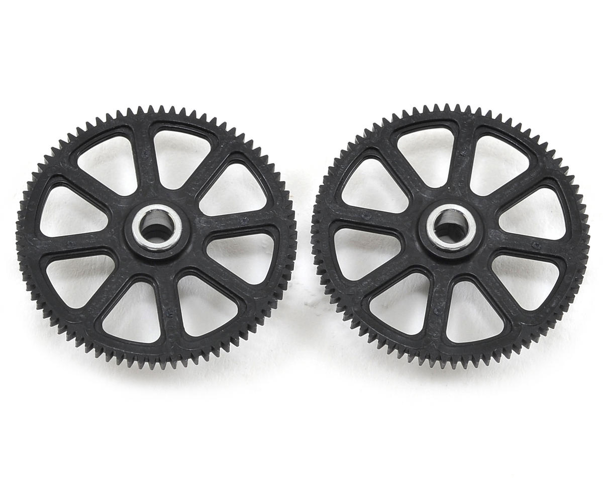 Main Drive Gear (2) (78T) by Align