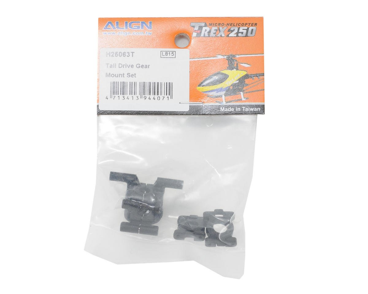 Align 250 Belt Drive Tail Gear Mount Set