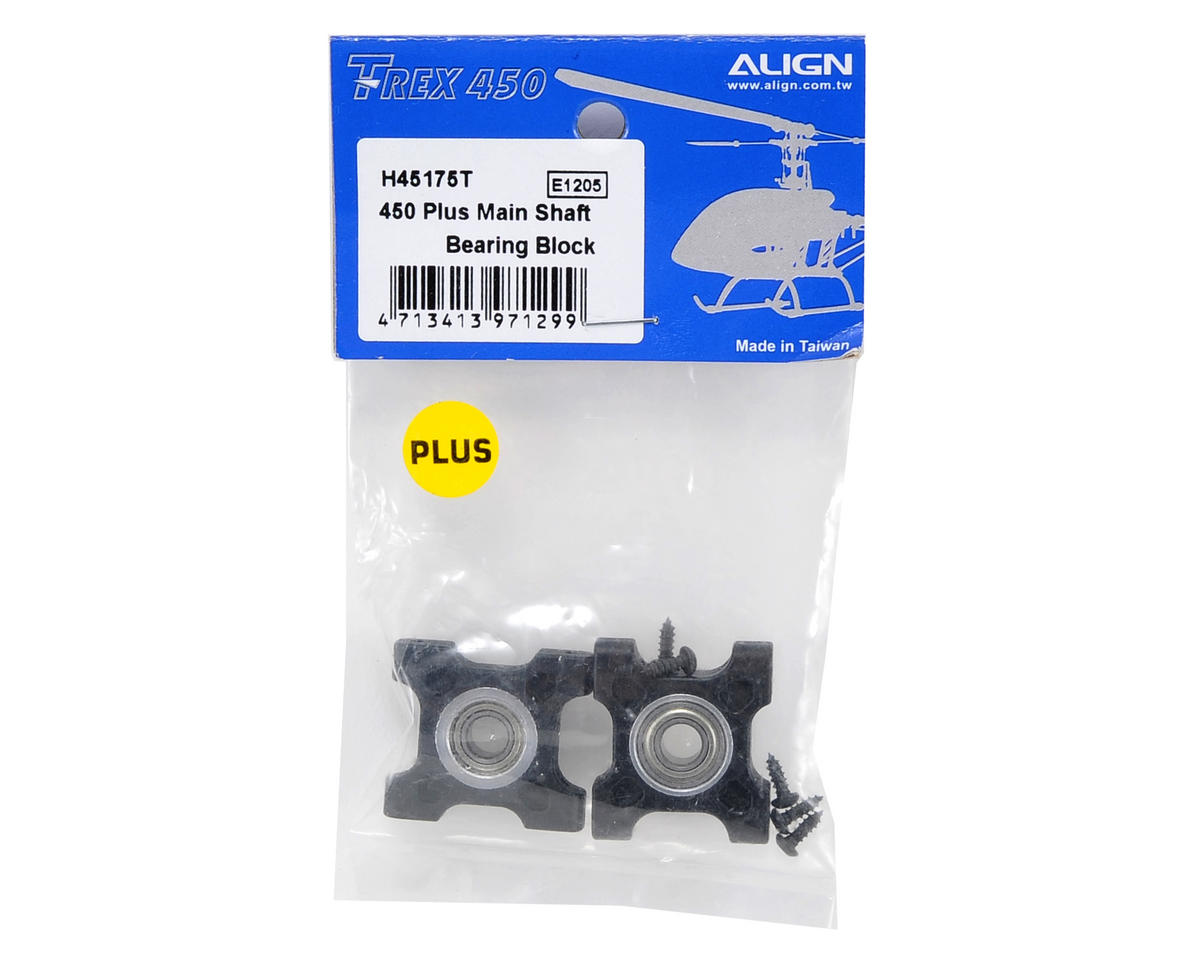 Align 450 Plus Main Shaft Bearing Block Set