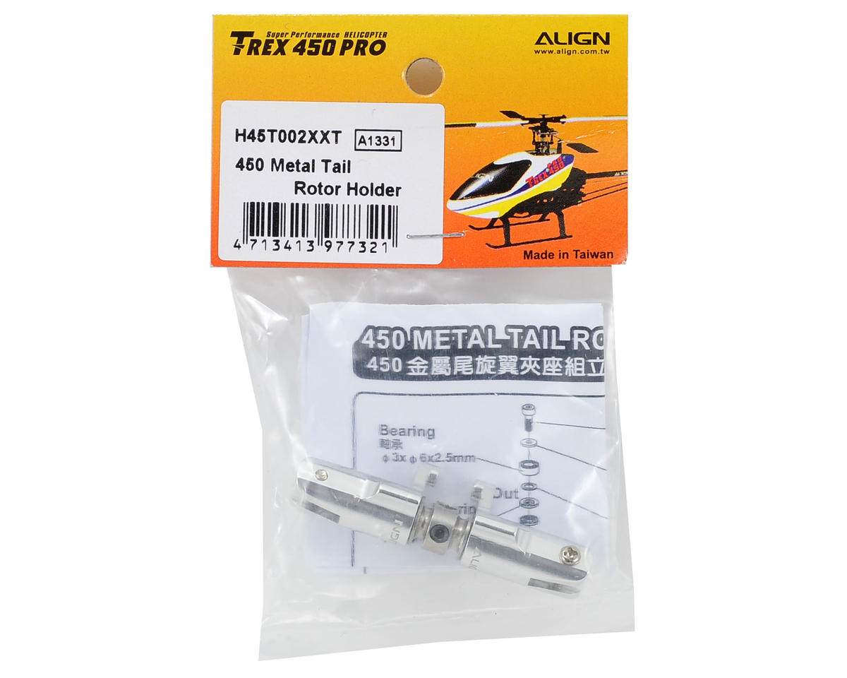 Align 450 Metal Tail Rotor Holder