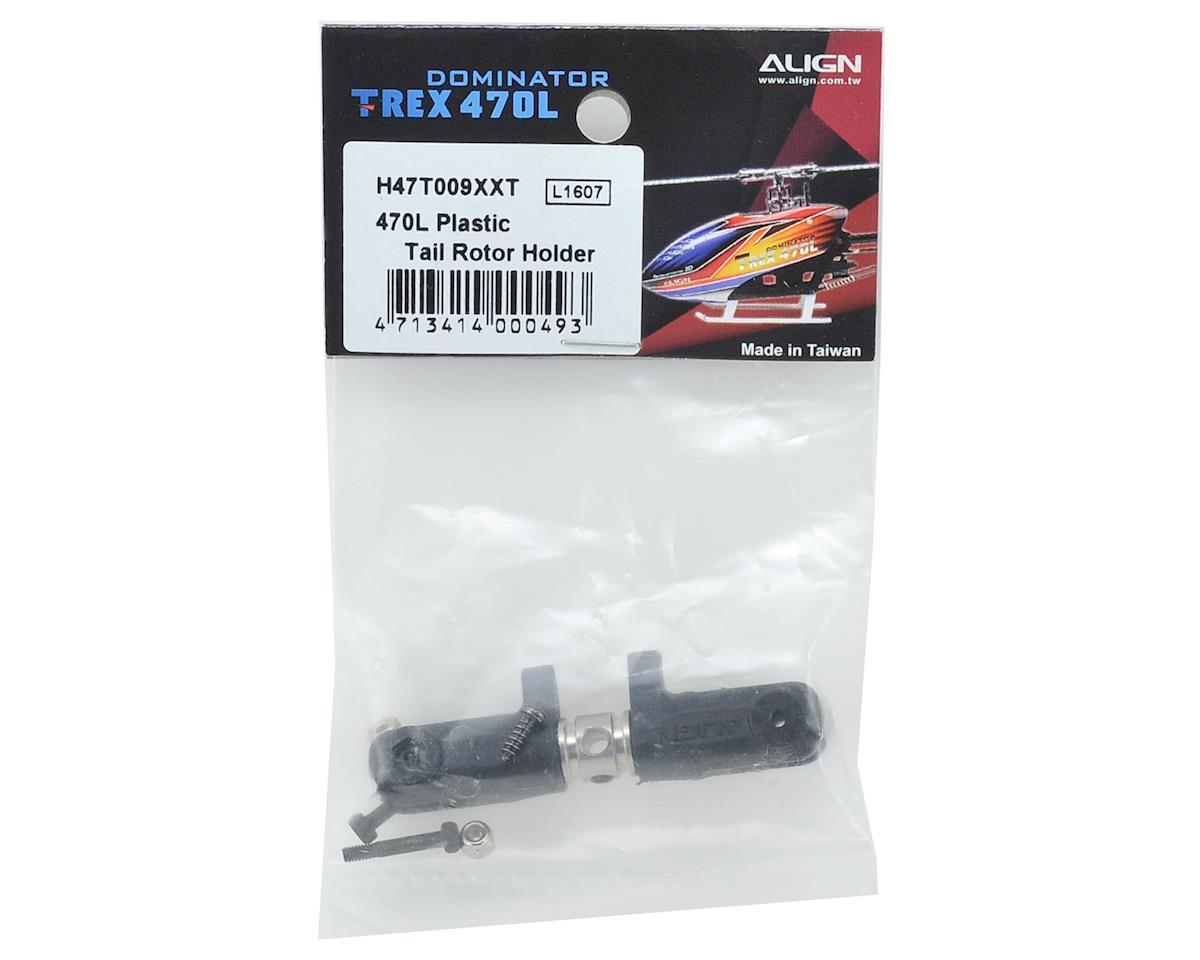 Align Plastic Tail Rotor Holder Set (470L)