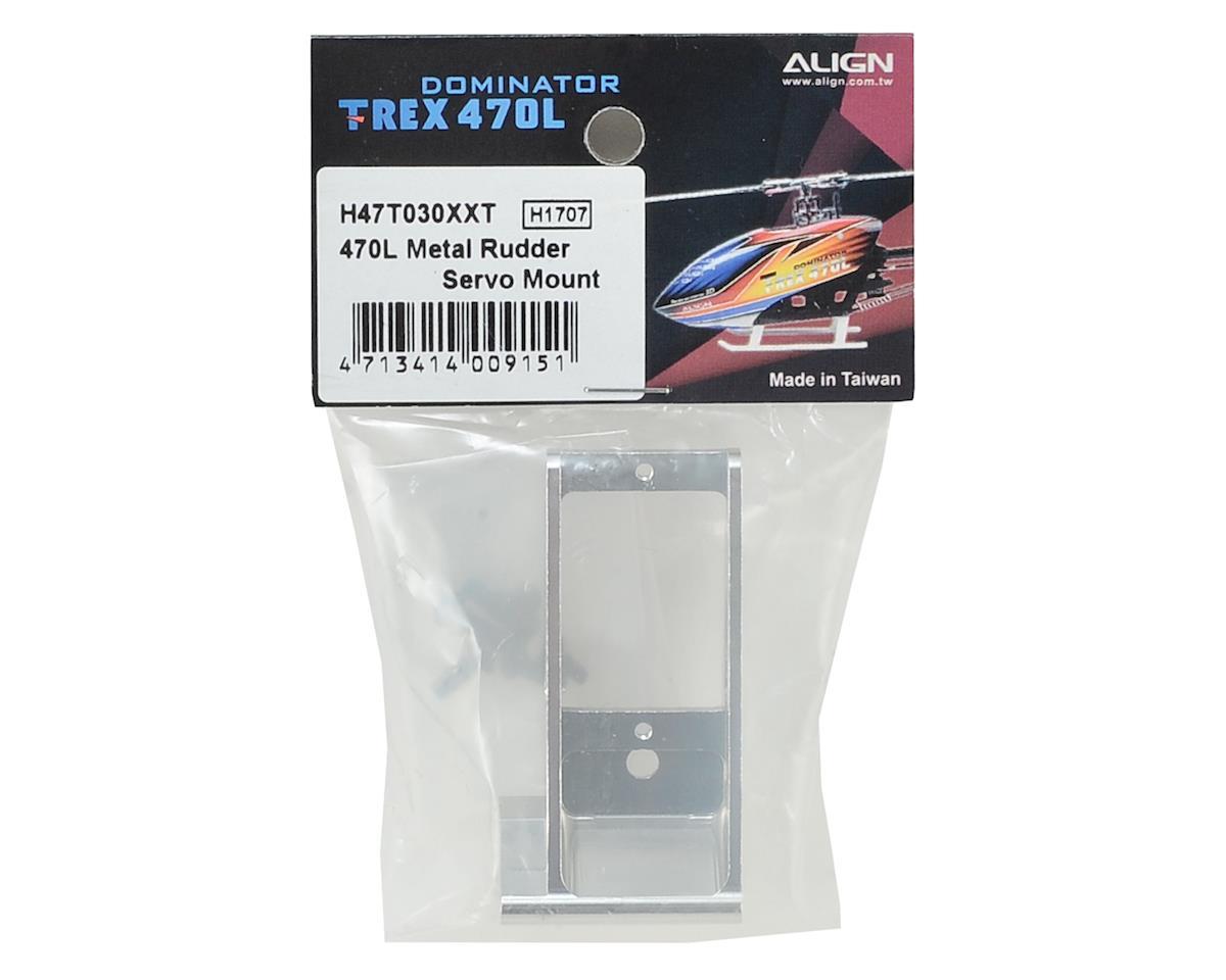 Align Metal Rudder Servo Mount (T-Rex 470L)