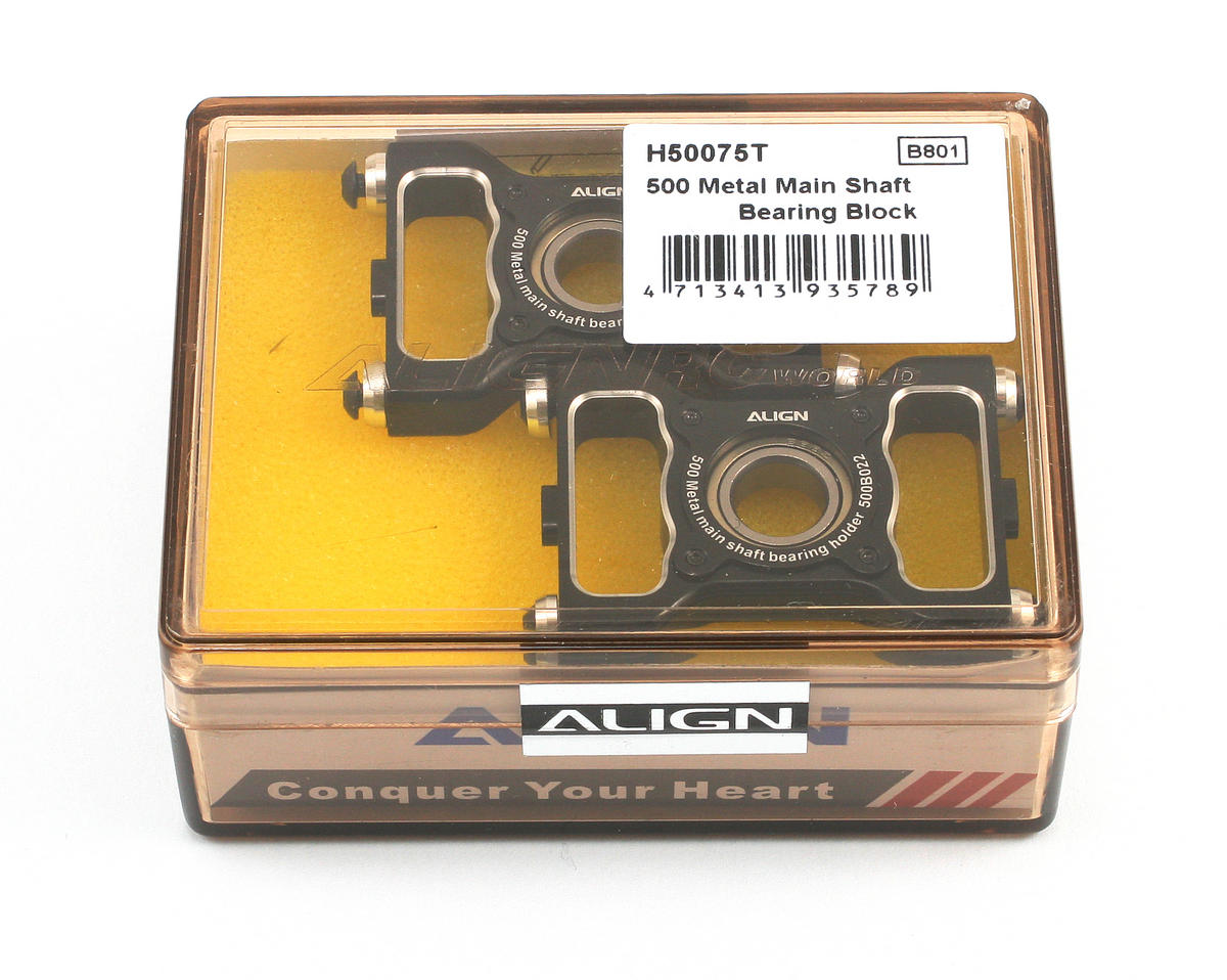 Align Metal Main Shaft Bearing (T-Rex 500)