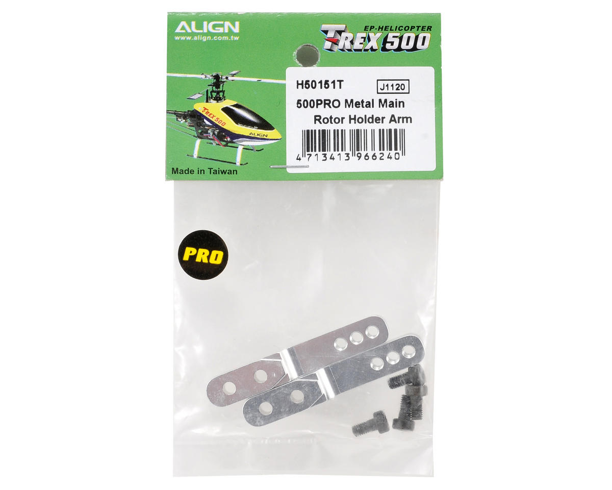 Align 500PRO Metal Main Rotor Holder Arm