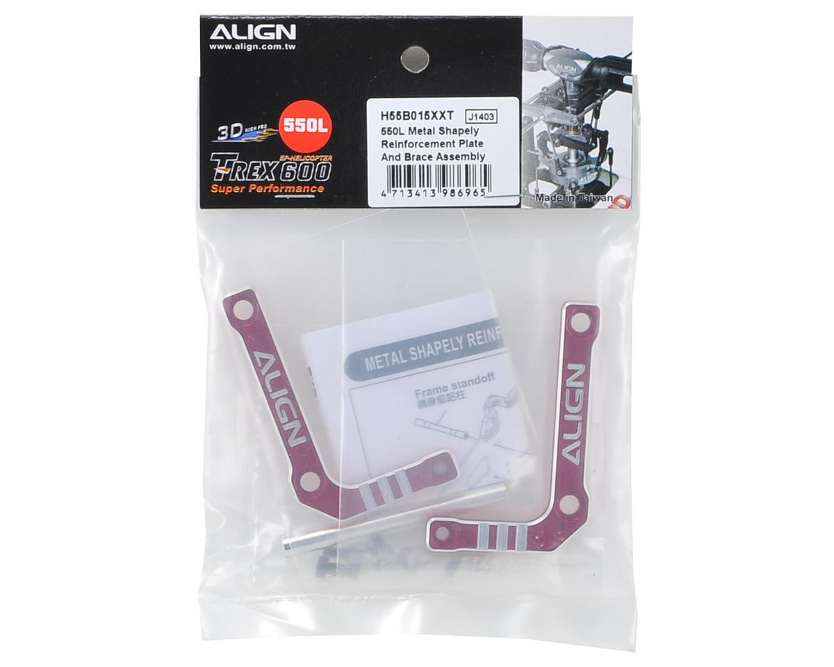Align 550L Metal Shapely Reinforcement Plate & Brace Assembly