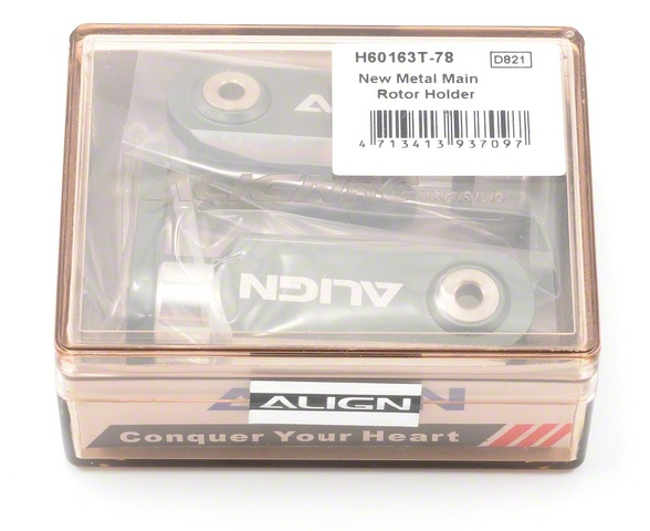Align 600 Metal Main Rotor Holder Set