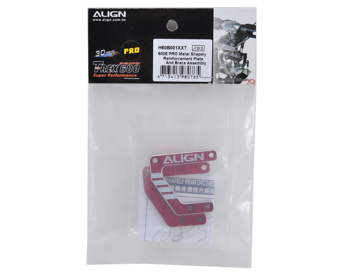 600E PRO Metal Reinforcement Plate & Brace (Red) by Align