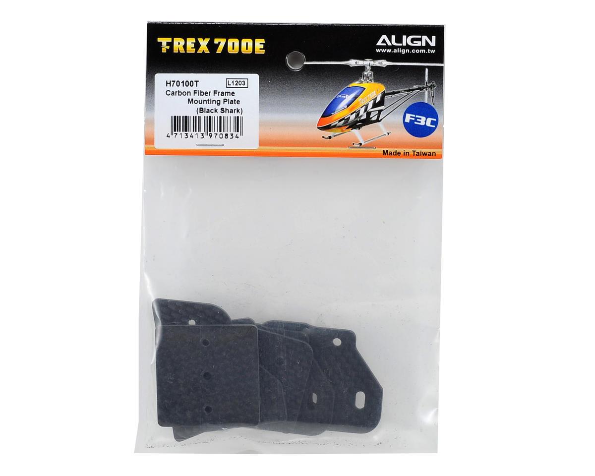 Align Carbon Fiber Frame Mounting Plate (Black Shark III)
