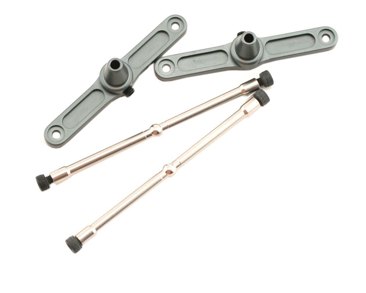 Align Metal Flybar Control Arm (600N)