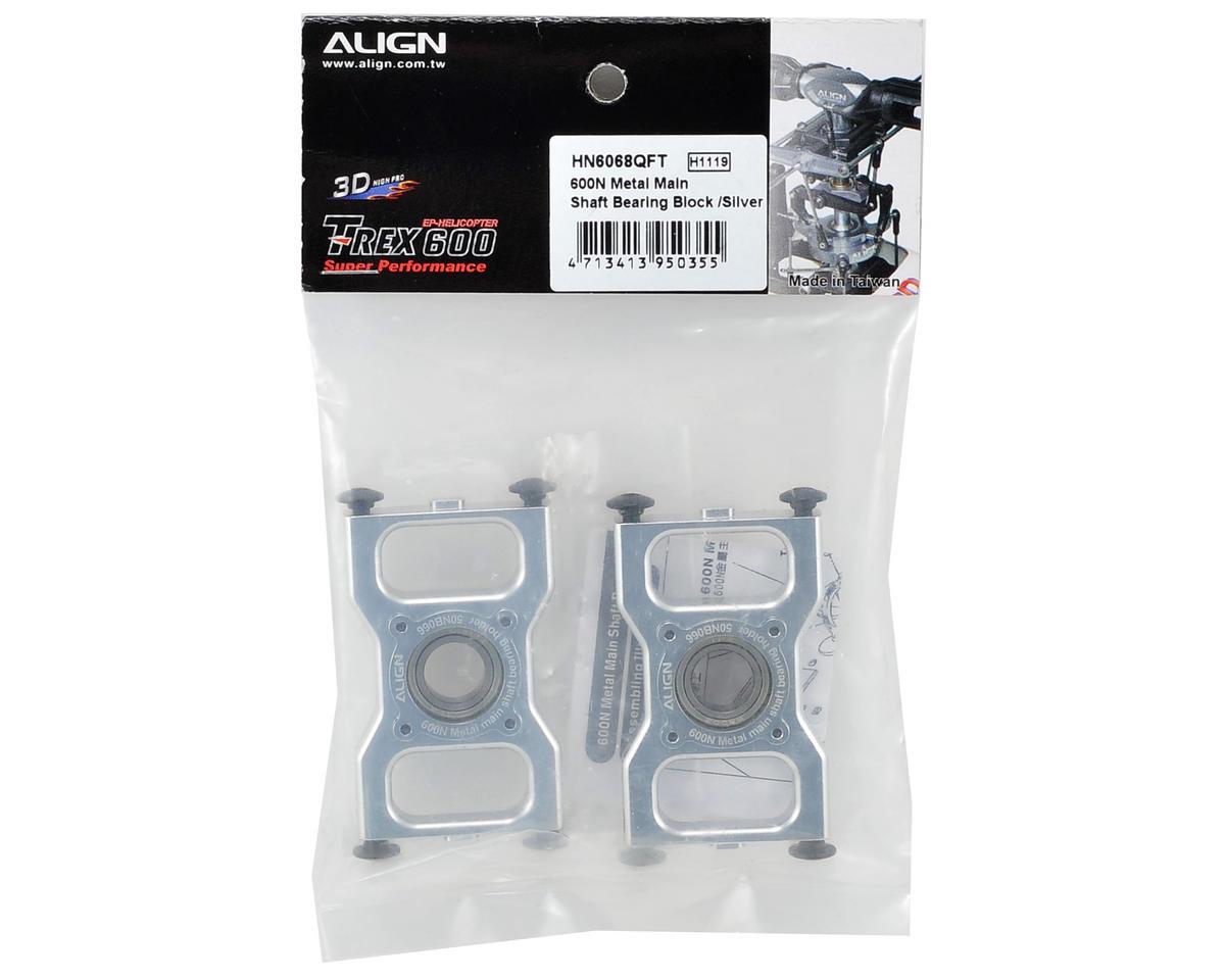 Align Metal Main Shaft Bearing Block Set (Silver)