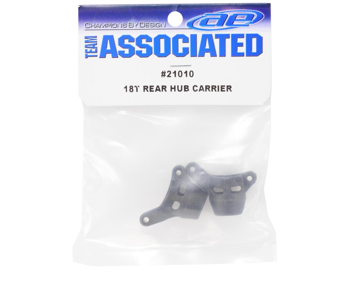 Team Associated Rear Hub Carrier (2): 18B/18MT/18T/18R