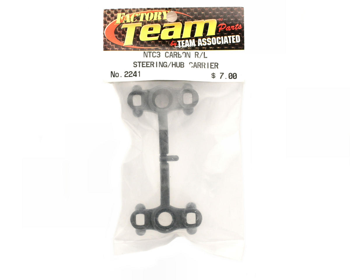 Image 2 for Team Associated Carbon Right/Left Steering Hub Carrier (Nitro TC3)