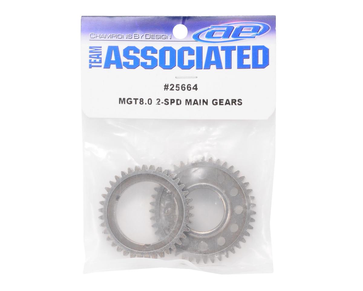 Team Associated 2-Speed Main Gear Set (MGT 8.0)