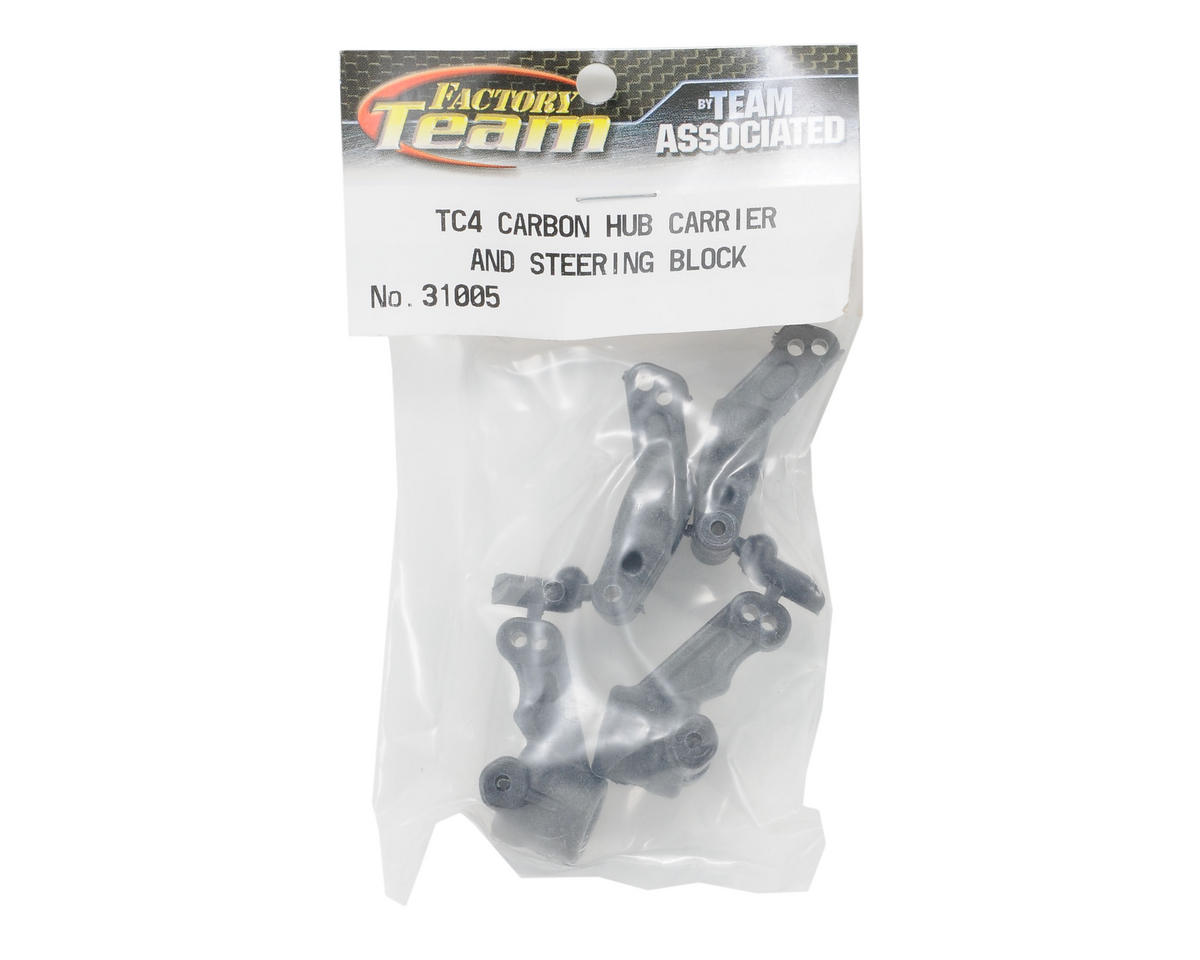 Team Associated Steering Block & Hub Carrier Set