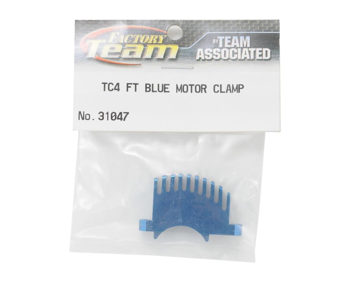 Team Associated Factory Team Motor Clamp (Blue)