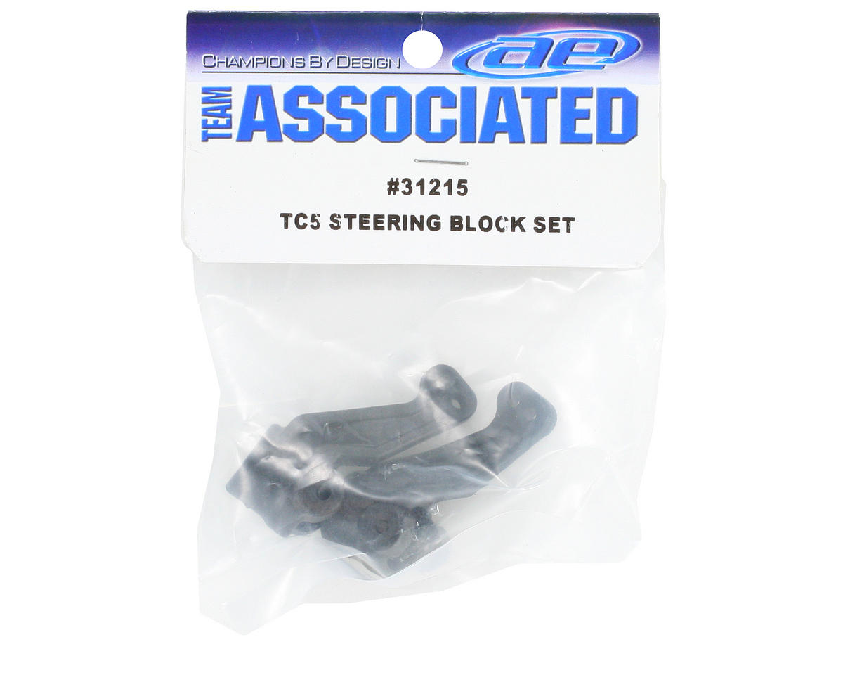 Steering Block Set by Team Associated