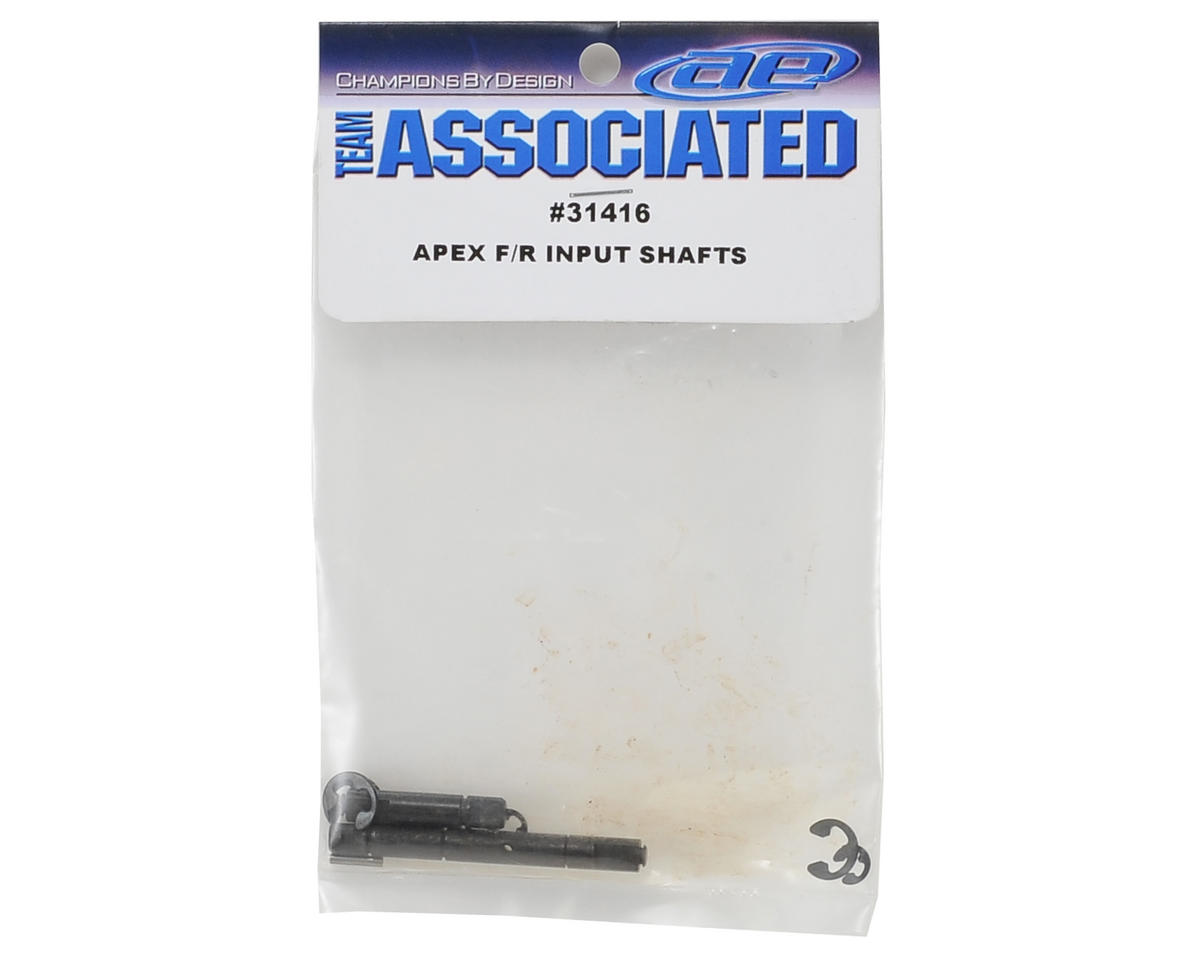 Team Associated APEX Input Shaft Set