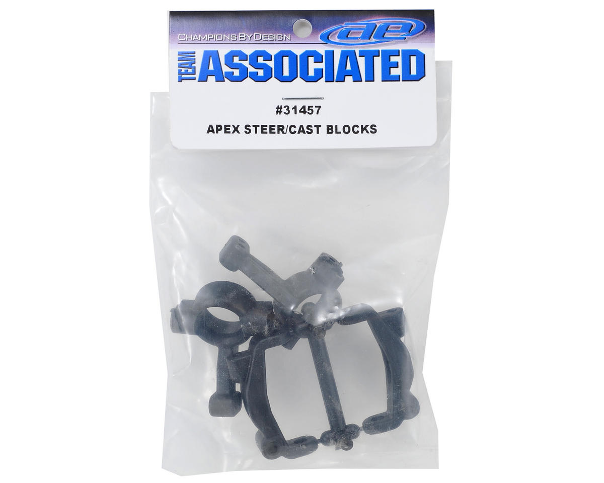 Team Associated APEX Steering & Caster Block Set