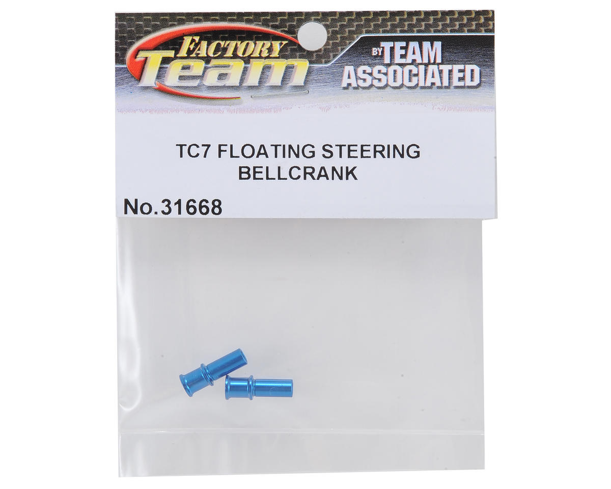 Team Associated Factory Team TC7 Floating Steering Bellcrank Post Set