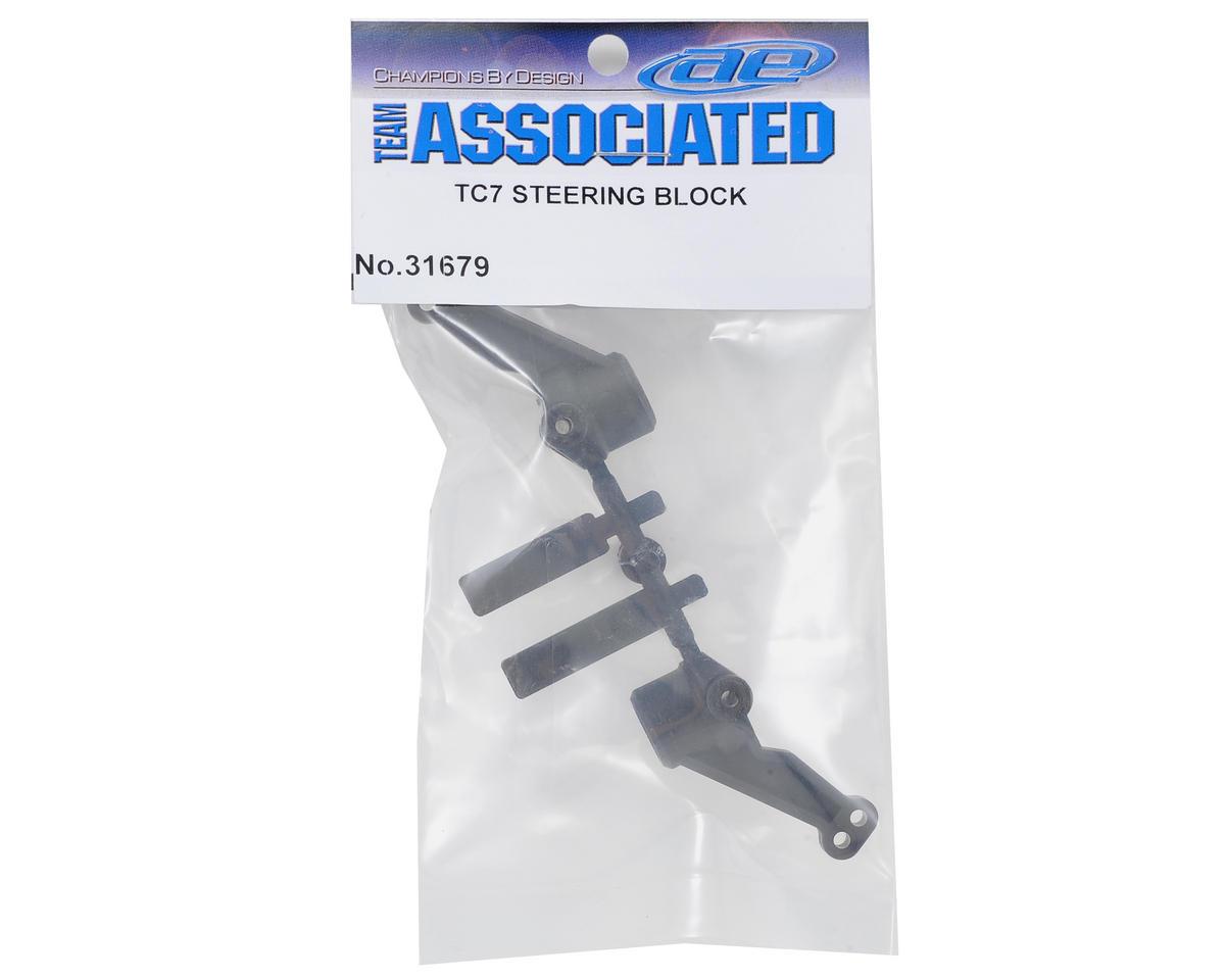 Team Associated TC7 Steering Blocks