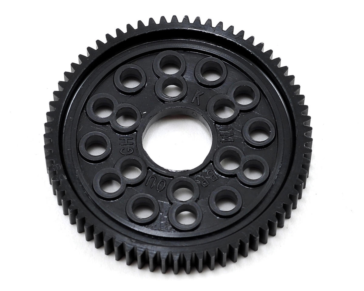 48P Spur Gear (69T) by Team Associated