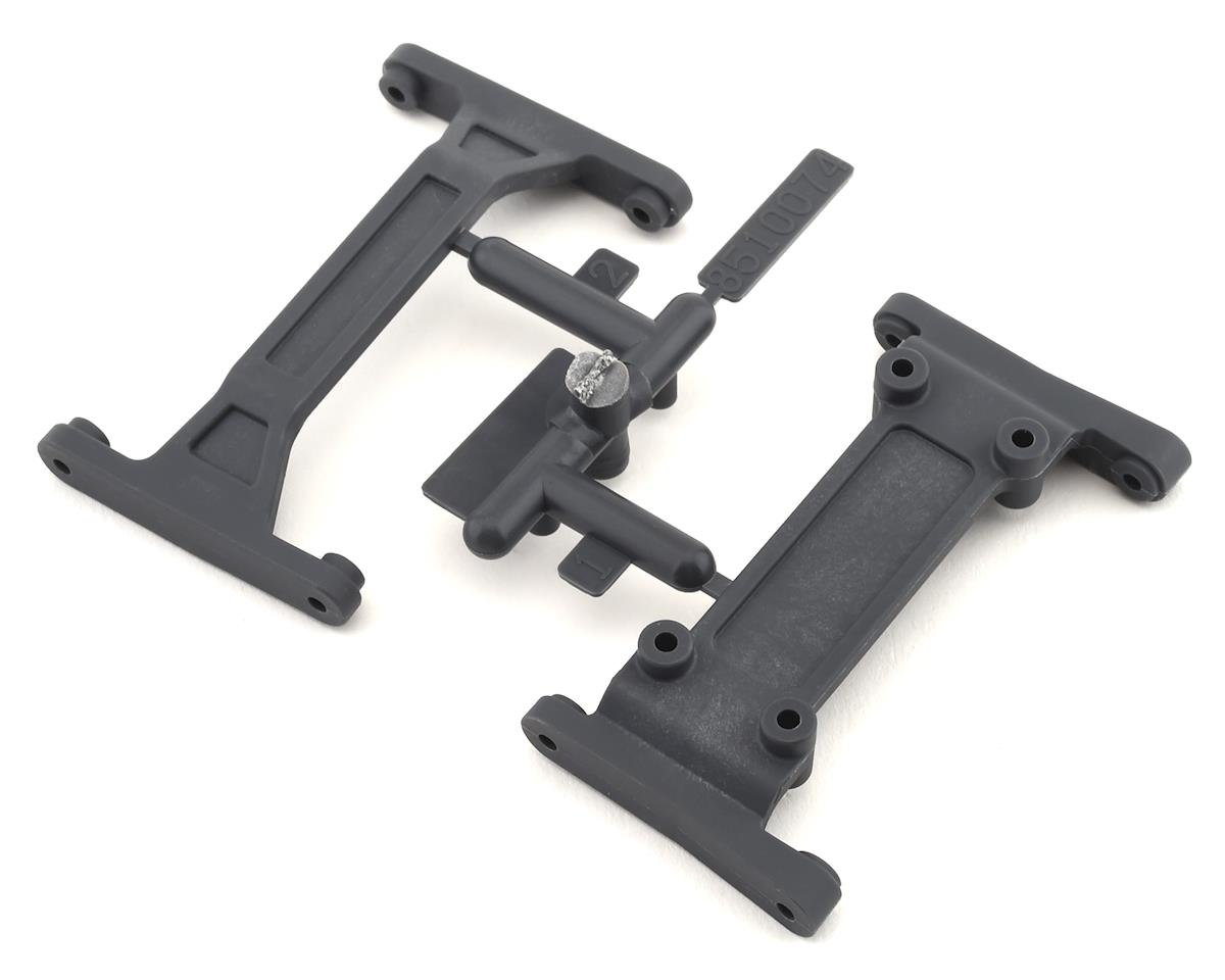 Element RC Enduro Frame Mounting Plates (Hard)