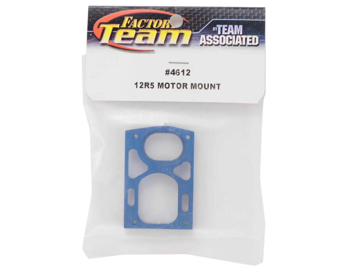 Team Associated Aluminum Motor Mount (Blue)