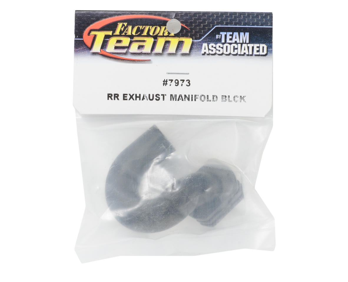 Team Associated Rear Exhaust Manifold (Black)