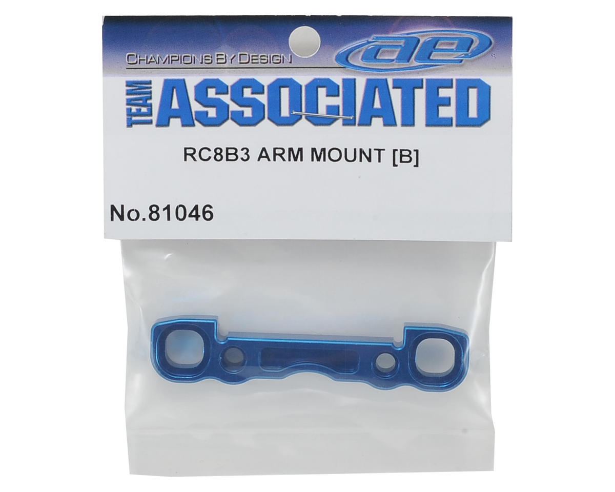 "Team Associated Aluminum Arm Mount ""B"""