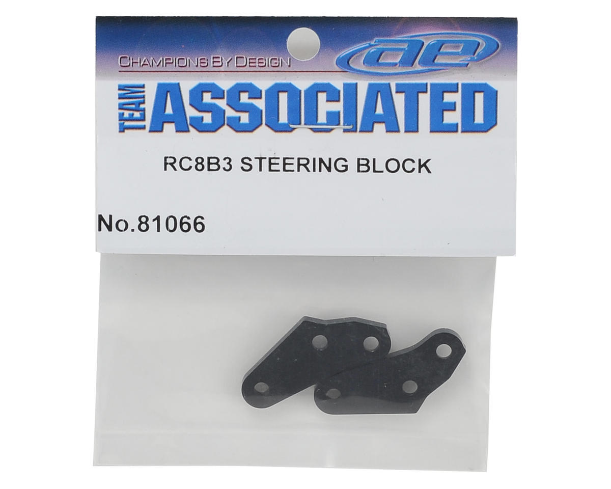 Team Associated Aluminum Steering Block Arm (2)