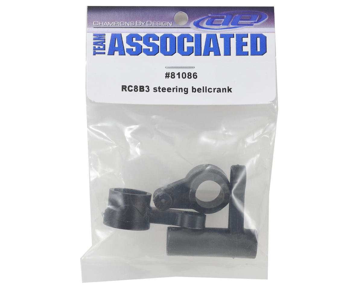 Team Associated Steering Bellcrank Set