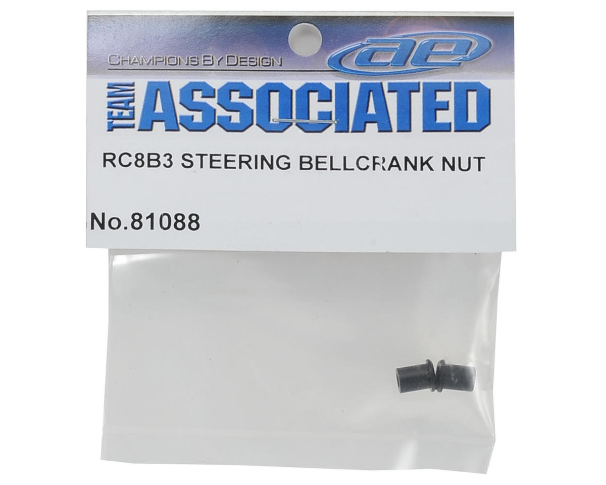 Team Associated Steering Bellcrank Bushing Nut (2)