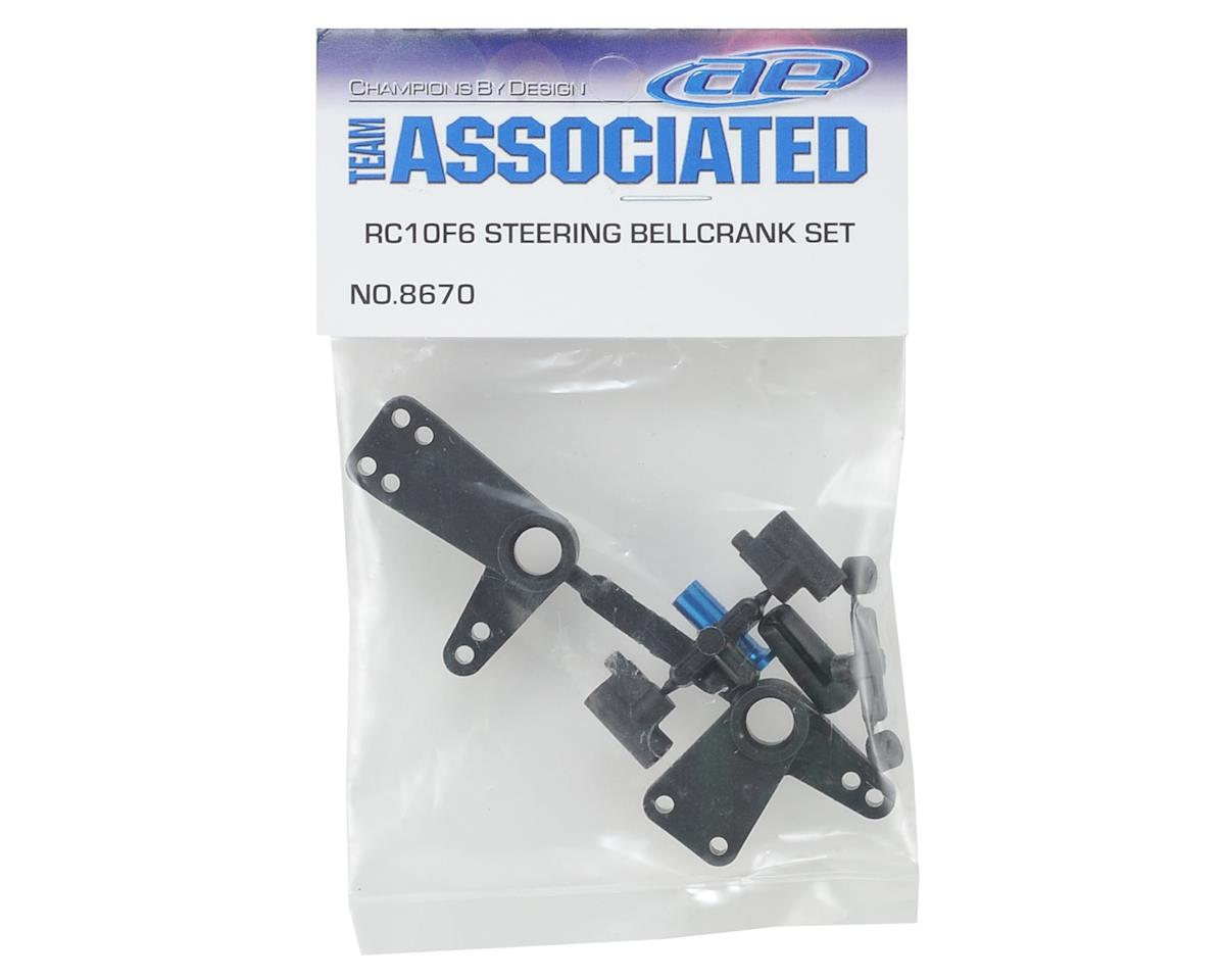 Team Associated RC10F6 Steering Bellcrank Set