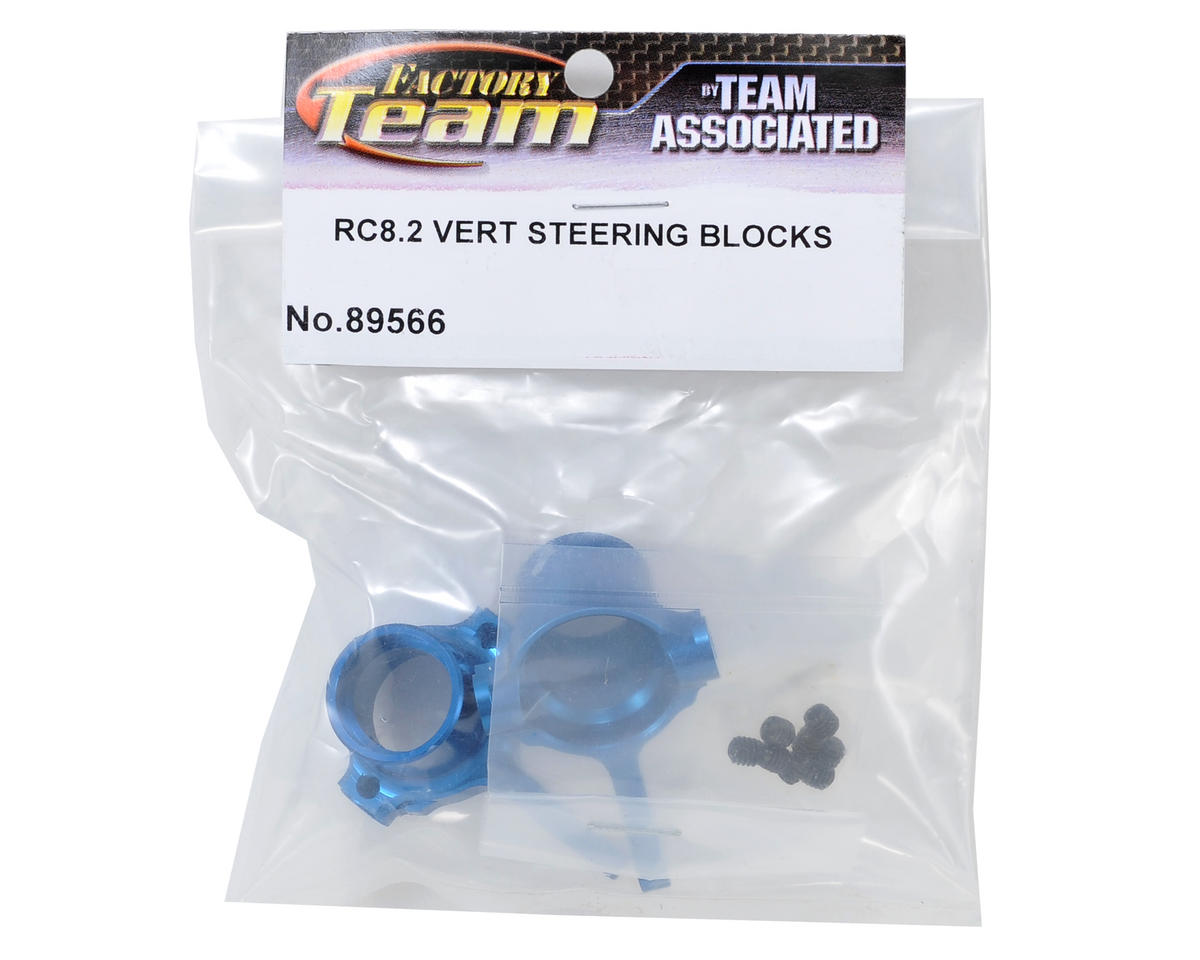 Team Associated Vertical Steering Block & Hardware Set (2)