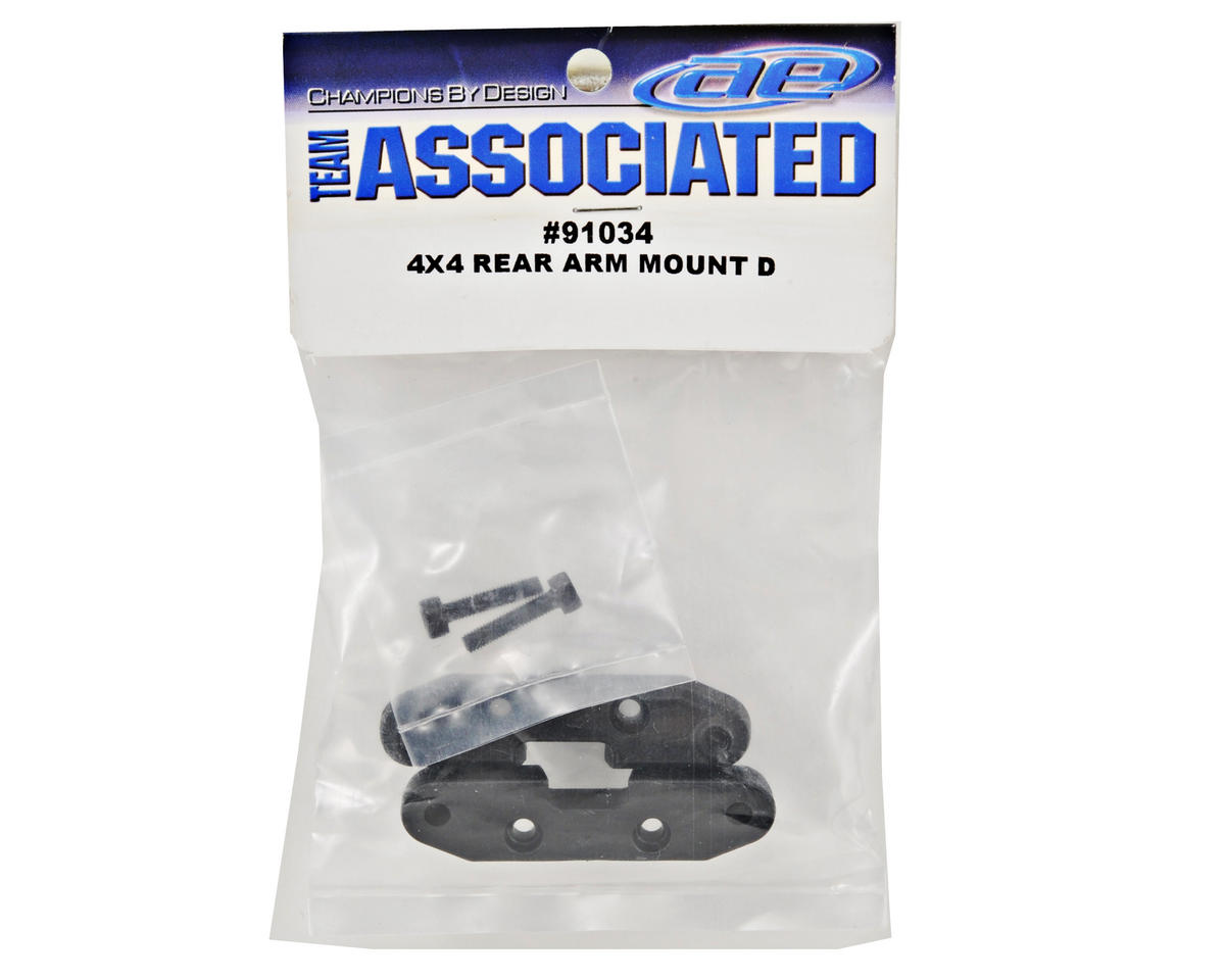 "Team Associated Rear Arm Mount ""D"" Set"