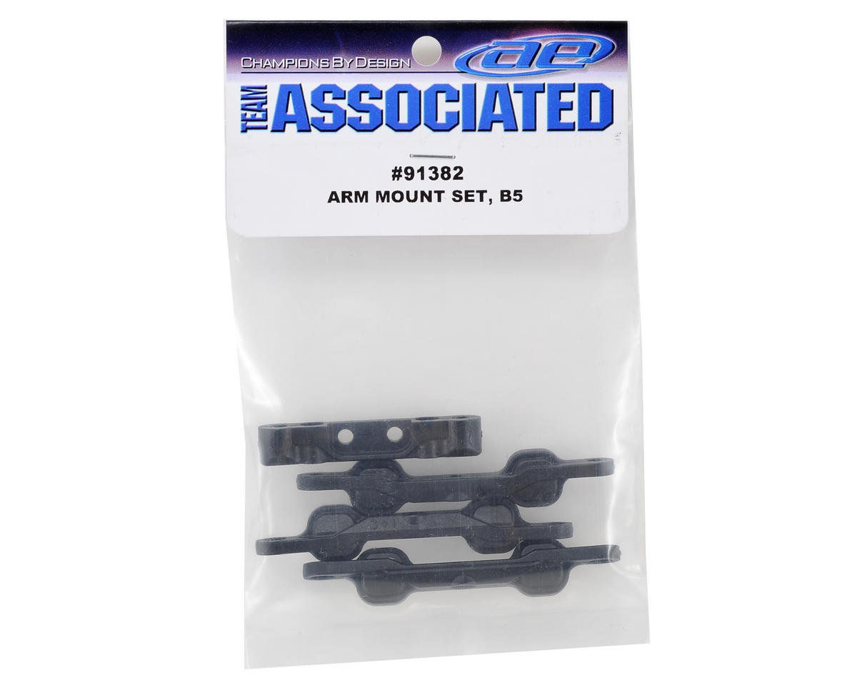 Team Associated B5 Rear Arm Mount Set