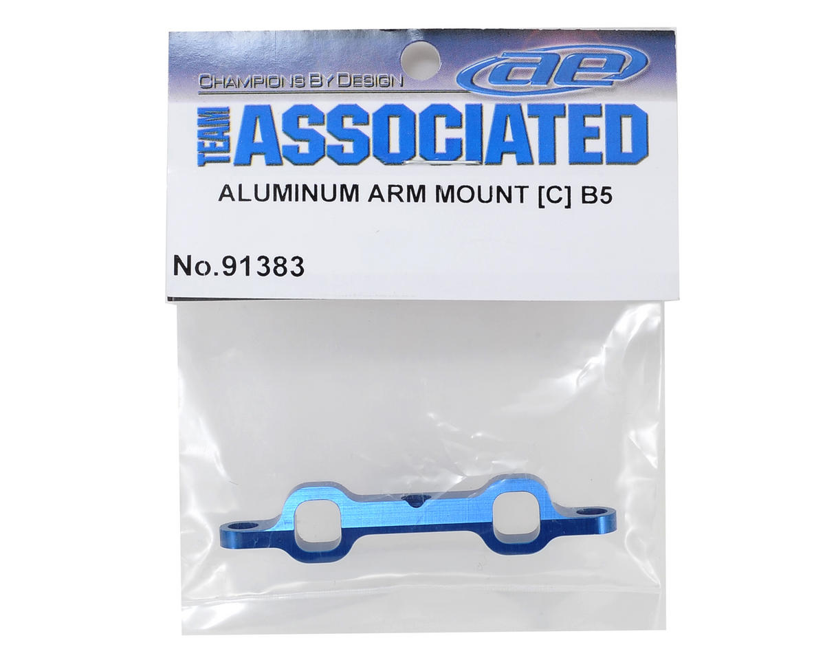 Team Associated B5 Factory Team Aluminum Rear Arm Mount (C)