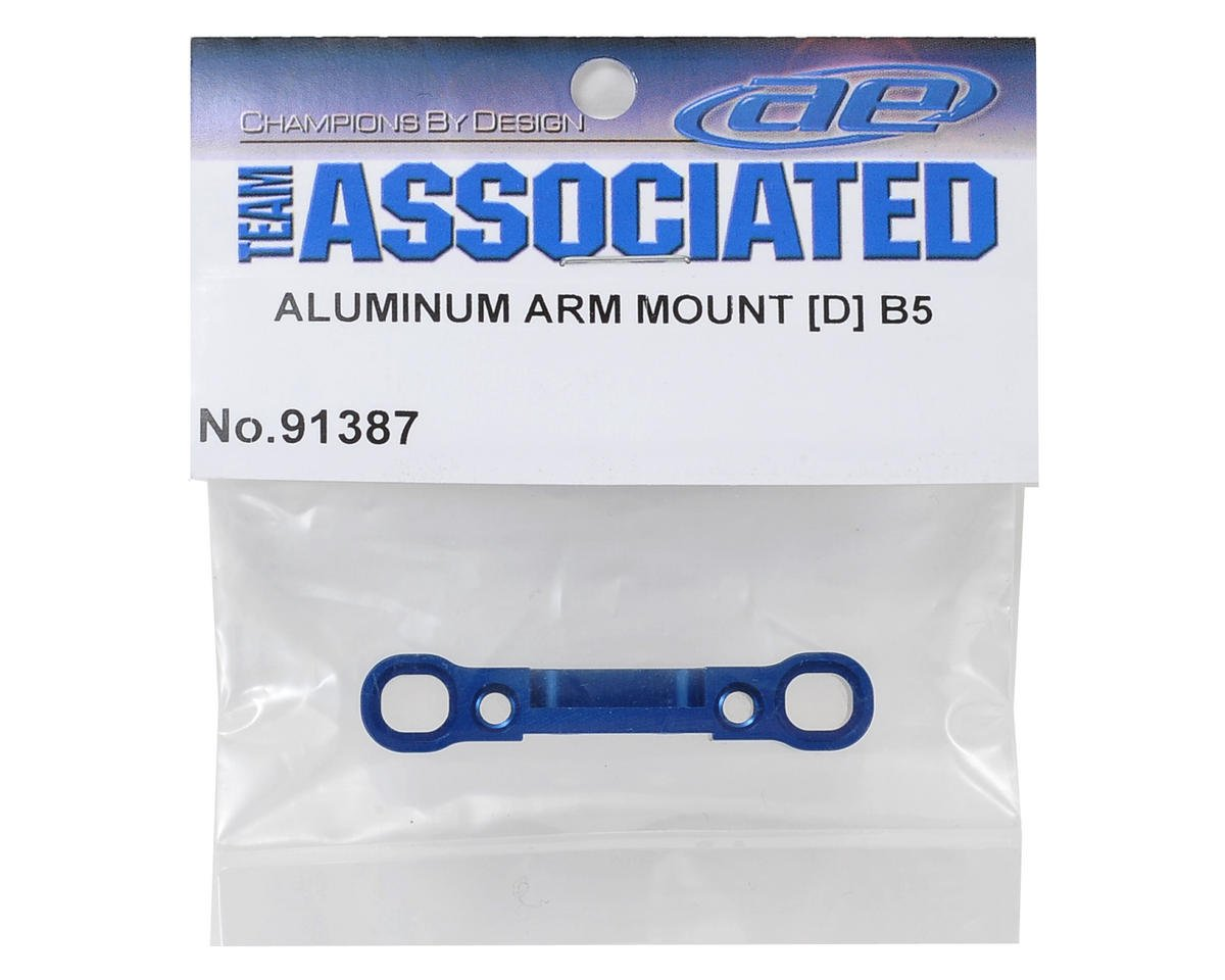 B5 Factory Team Aluminum Rear Arm Mount (D) by Team Associated