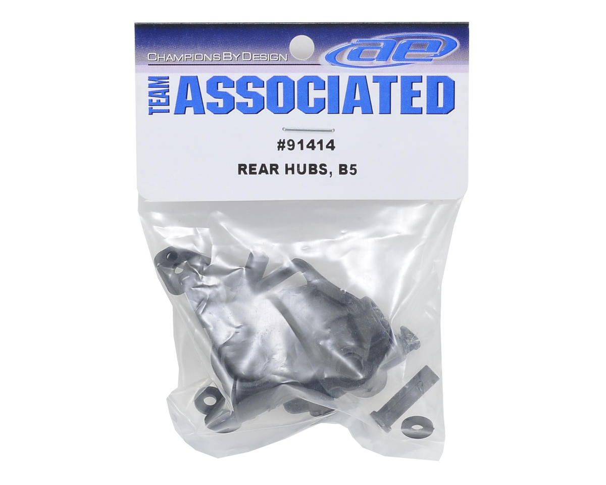 Team Associated B5/B5M Rear Hub Set
