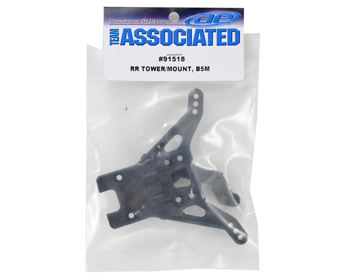 Team Associated B5M Rear Shock Tower & Camber Mount