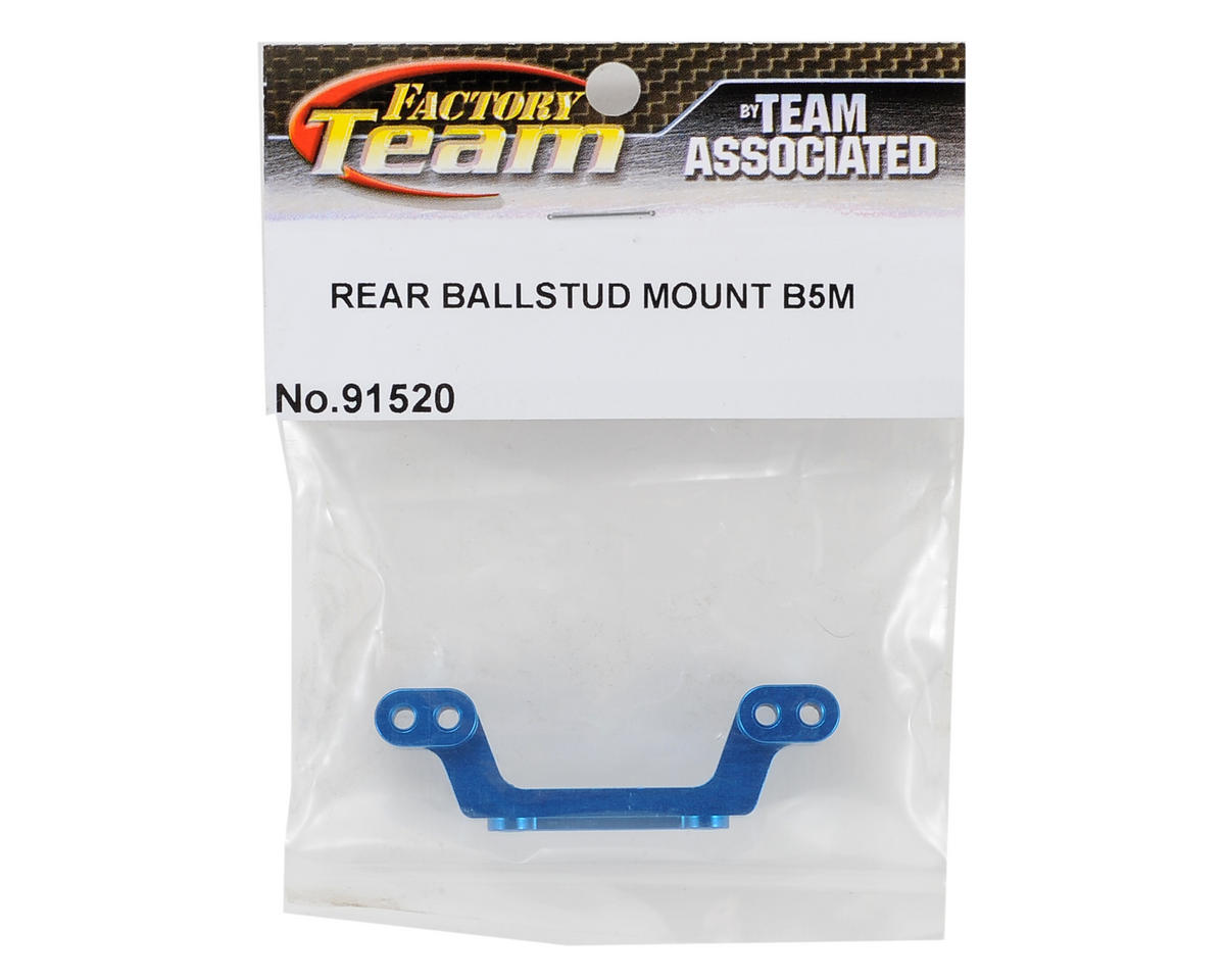 Team Associated B5M Aluminum Rear Ballstud Mount (Blue)