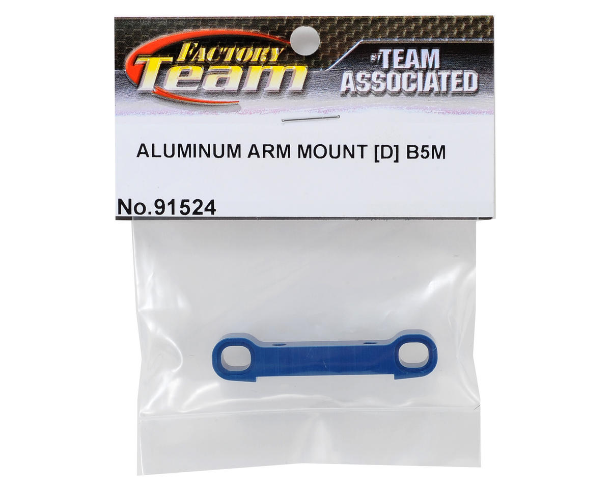 B5M Factory Team Aluminum Arm Mount (D) by Team Associated