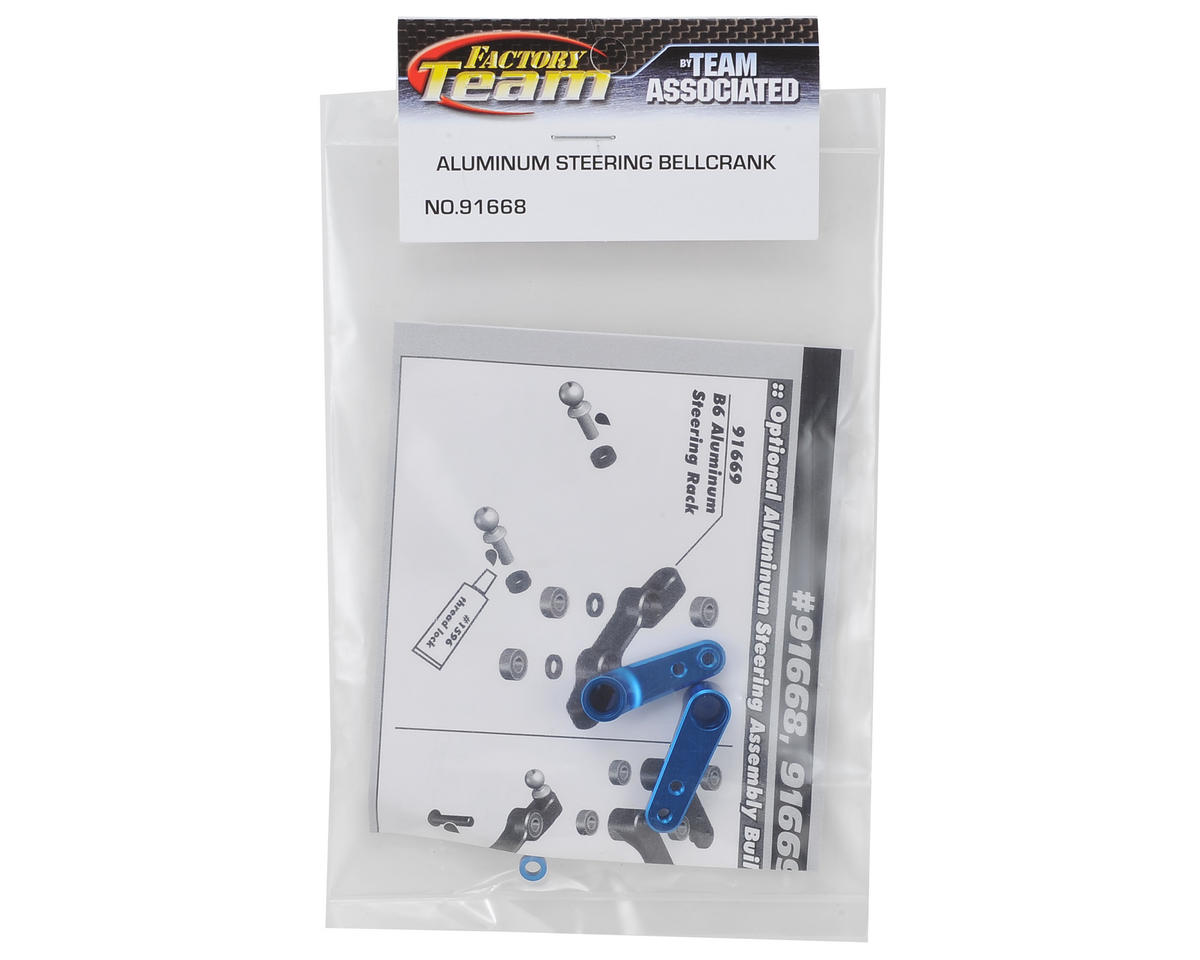 Team Associated B6 Factory Team Aluminum Steering Bellcrank