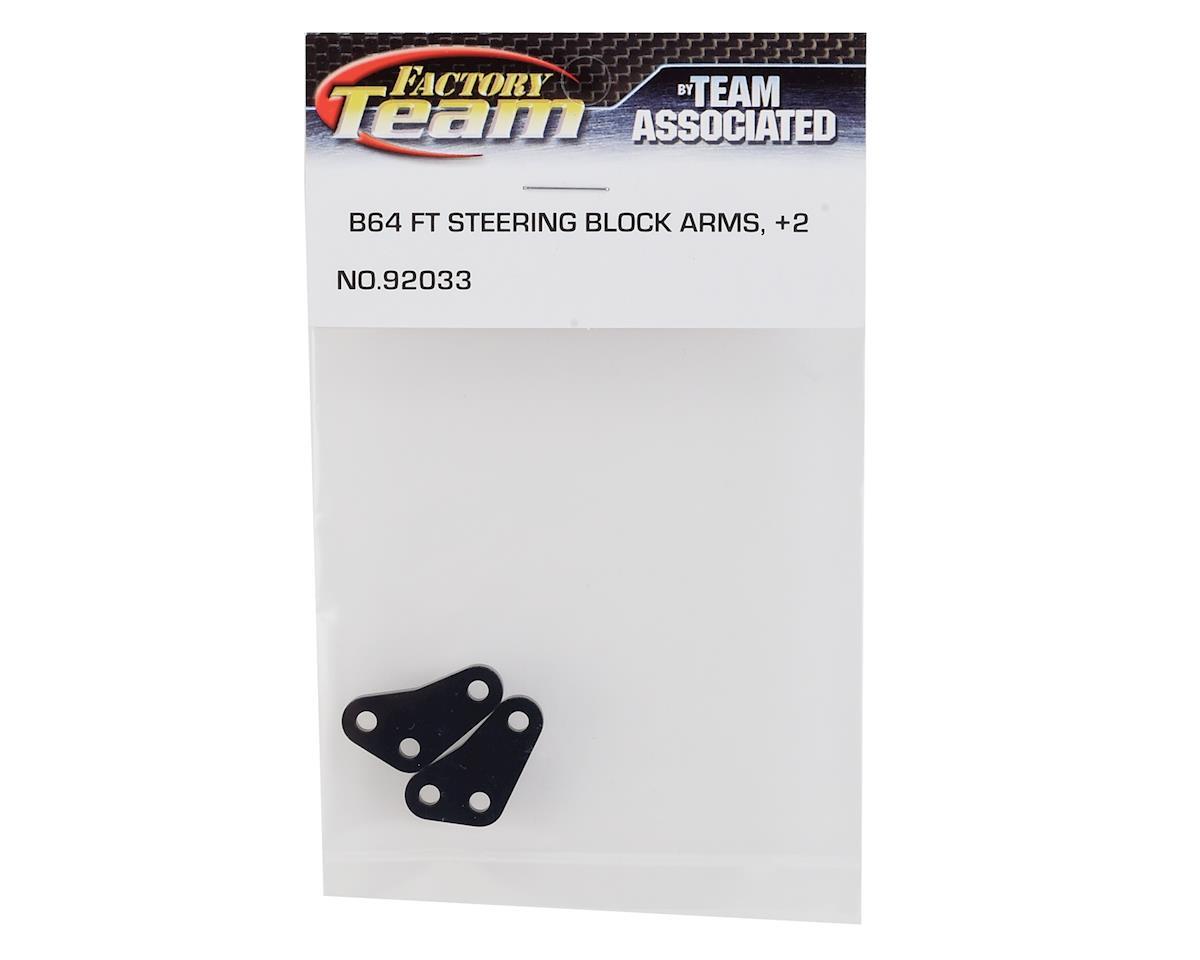Team Associated Aluminum B64 +2 Steering Arms (2)