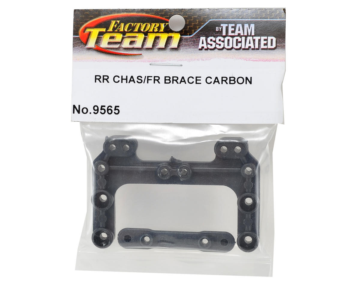 Carbon Rear Chassis Brace (B4/T4) by Team Associated