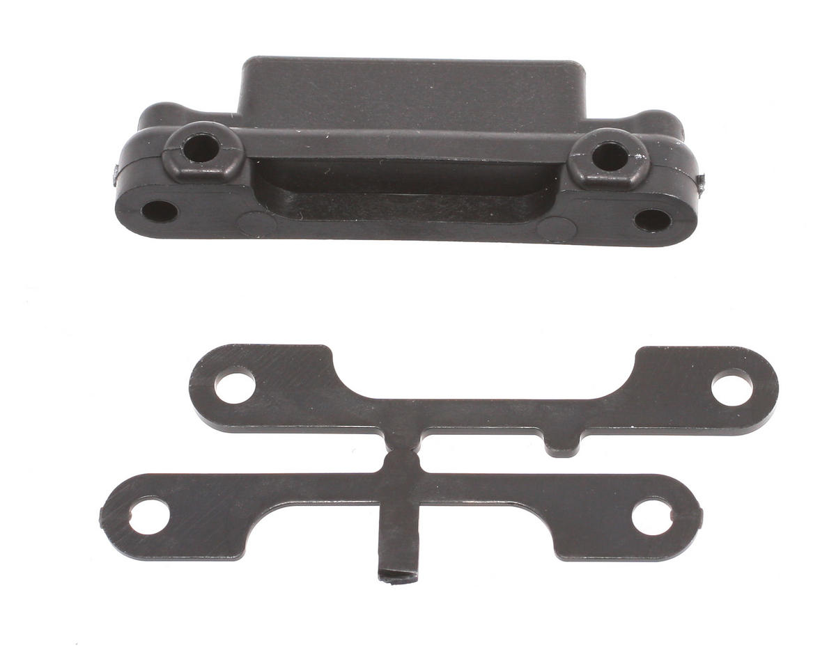 Team Associated Rear Arm Mount (B4/T4)