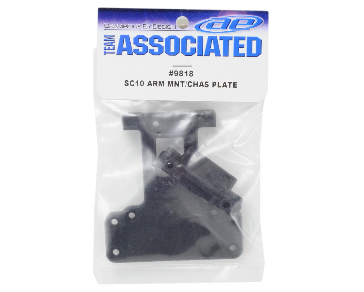 Team Associated Rear Arm Mount/Chassis Plate