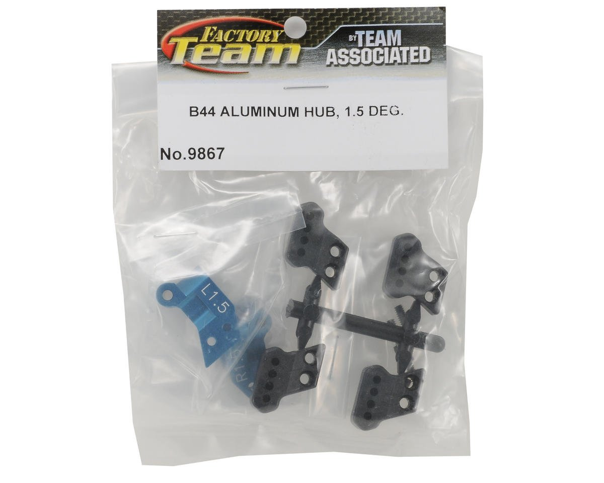 Team Associated Factory Team 1.5° Aluminum Hub Set (2)